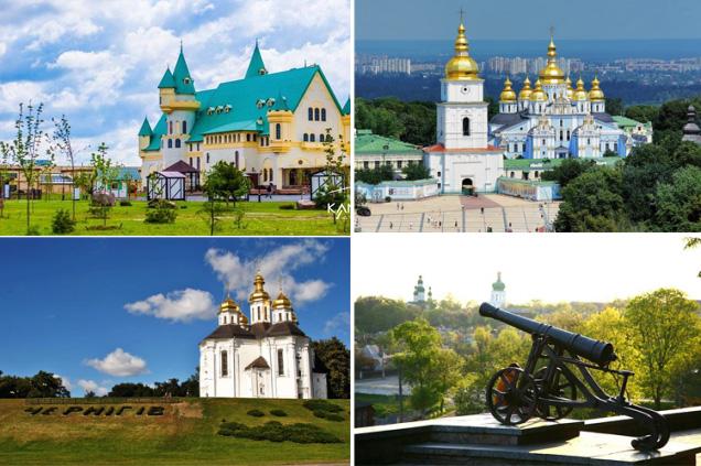 Киевские каникулы: Зоопарк «12 месяцев» + Чернигов