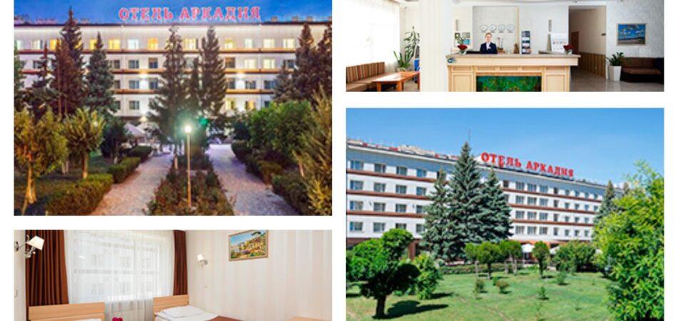 Отельный  комплекс «Аркадия» 3*, г . Одесса