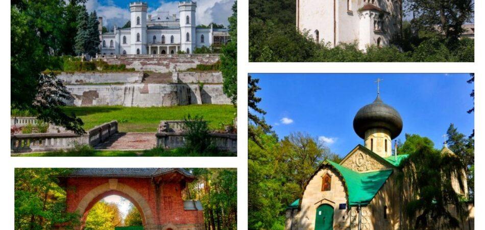 Тур выходного дня по старинным усадьбам Харьковщины